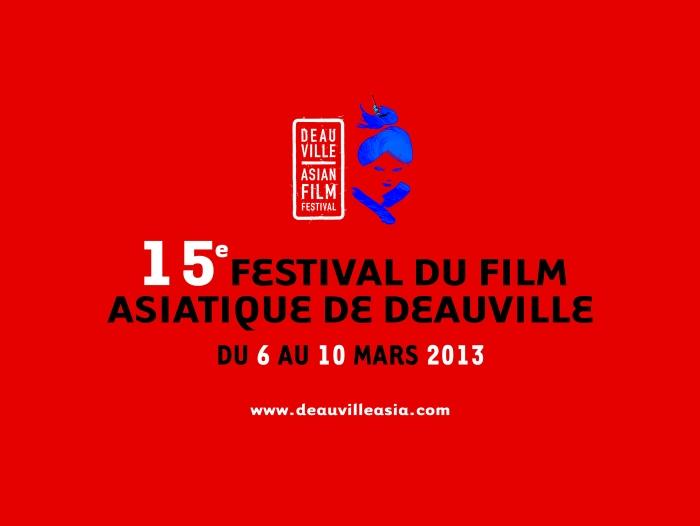 Festival du film asiatique de Deauville