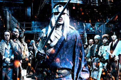 Kenshin : La fin de la légende de Keishi Otomo